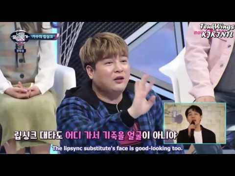 (Eng subs)I Can See Your Voice 4 ep3 - Kim Min Gue cut 3