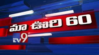 Maa Oori 60 || Top News From Telugu States || 13-11-2018