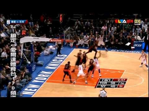 The Jeremy Lin Show Vs. Toronto Raptors (3/20/12)
