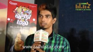 Udhayaraj At Vandha Mala Press Meet