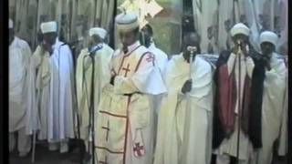 Tinsae - Ethiopian Orthodox Tewahdo Church