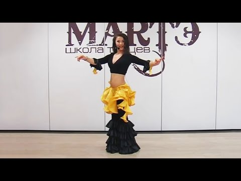 Восточные танцы - Танец живота видеоурок 1 МАРТЭ