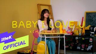 Download [MV] KIM SEJEONG(김세정) _ Baby I Love U Mp3/Mp4