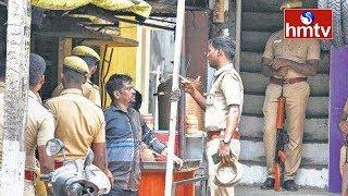 NIA raids in Tamil Nadu |  16 మందిని అరెస్ట్ చేసిన పోలీసులు | hmtv