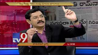 Digvijay Vs. KTR over Drugs Mafia - News Watch