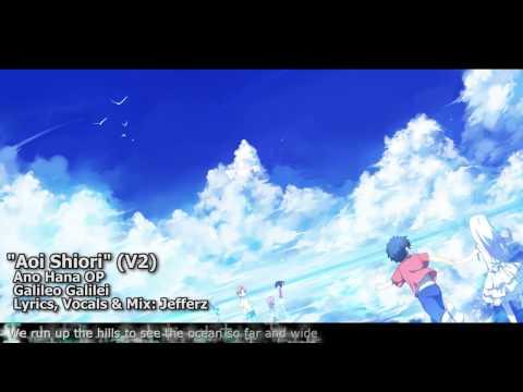 """【Jefferz】Ano Hana OP - """"Aoi Shiori"""" 【English Cover】"""
