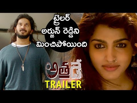 Athadey Latest Telugu Movie Trailer | Dulquer Salmaan | Neha Sharma thumbnail