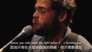 Passenger - Let Her Go  [ English Lyrics & Chinese Lyrics ]