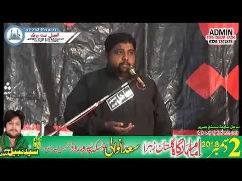 Zakir Ghulam Abbas Waqar 2 December 2018 sadanwali sialkot