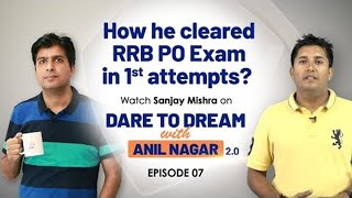 How to Clear IBPS RRB PO in 1st Attempt | Sanjay Mishra | Dare To Dream With Anil Nagar Ep 7