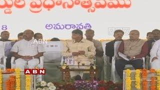 CM Chandrababu attends Janma Bhoomi Maa Vooru Awards - 2018 | Guntur | LIVE