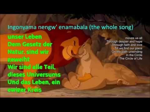 Carmen Twillie, Lebo M - The Lion King - Circle Of Life
