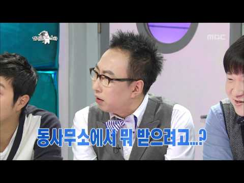 The Radio Star, Infinite Challenge, #04, 무한도전 20111102