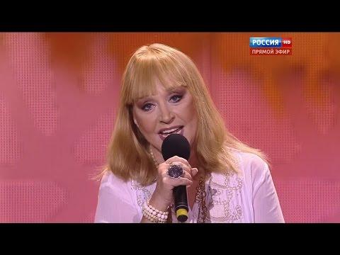 Пугачева Алла - Очень хорошо