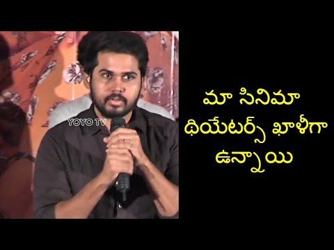 Bhale Manchi Chowka Beram Success Meet | Telugu Movies 2018 | YOYO TV Channel