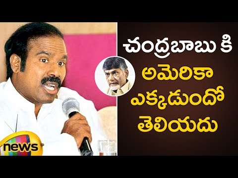 KA Paul Serious Comments on AP CM Chandrababu Naidu | Ka Paul Latest Speech | #KAPaul News|MangoNews