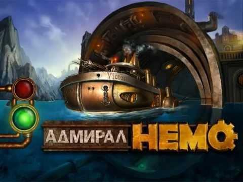Videos uploaded by user KorstonHotelMoscow. Адмирал НЕМО.wmv.