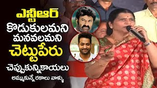 Lakshmi Parvathi Shocking Comments on Balakrishna And Jr NTR  | Filmy looks