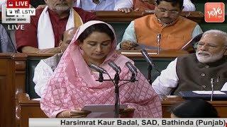 Harsimrat Kaur Badal Takes Oath As Member of Parliament | Bathinda MP | SAD | Punjab