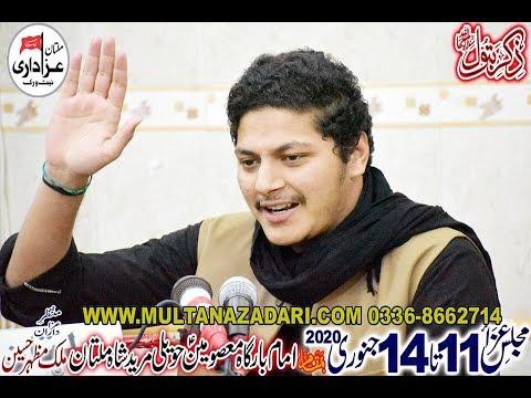 Manqabat khawan Laeeq Raza I Majlis 13 January 2020 I Imam Bargah Hawali Mureed Shah Multan