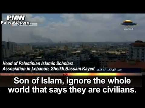 Hamas TV-  have no mercy on any Israeli civilian
