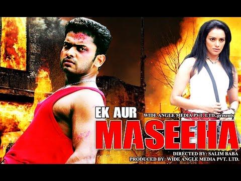 Ek Aur Maseeha - Dubbed Hindi Movies 2014 Full Movie - Manikuttan, Shweta Menon