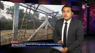Rohingya Daily News 02 March 2018
