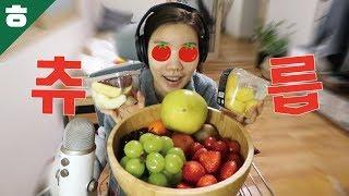🍒과즙가득 과일먹기 ASMR🥝