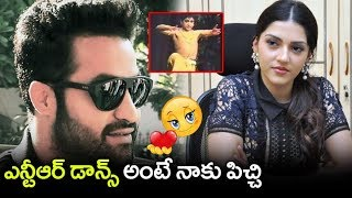 Mehreen Pirzada about Jr NTR Dance | Mehreen about NTR | First Look: Aravinda Sametha Veera Raghava
