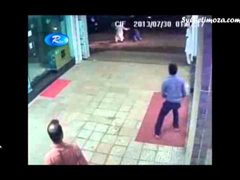 Milky Murder Cctv Footage Bangladesh video