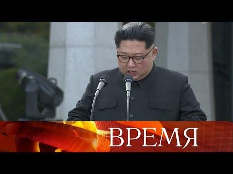 Д.Трамп отменил встречу с Ким Чен Ыном после того, как Северная Корея взорвала свой ядерный полигон.