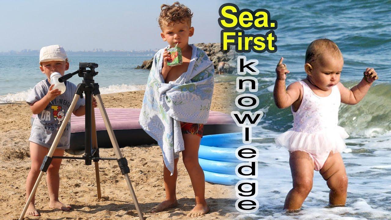 Подарки для ребенка на море 113