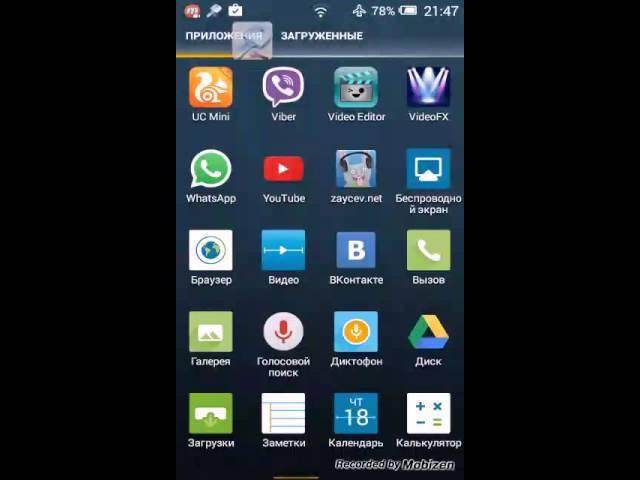 Рут Права На Андроид Samsung G S2 Android