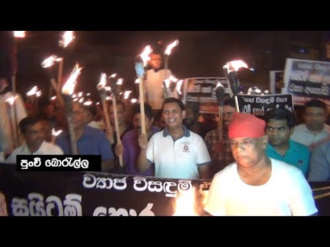 antisaitm protests s|eng