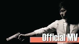 Download 許志安 Andy Hui -《非安全地帶》Official Music Video 3Gp Mp4