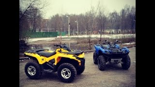 """Drive time"" - Yamaha Grizzly 700 & BRP Outlander 500"
