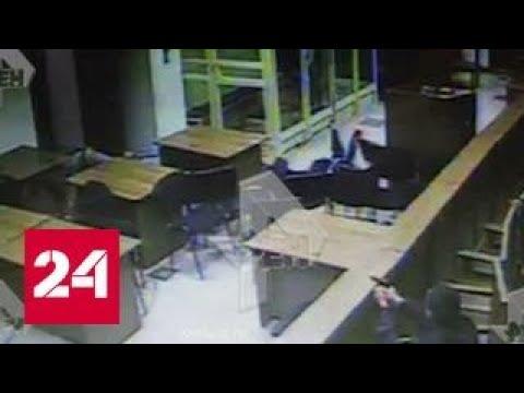 Видеозапись перестрелки в Мособлсуде: подсудимые действовали как смертники