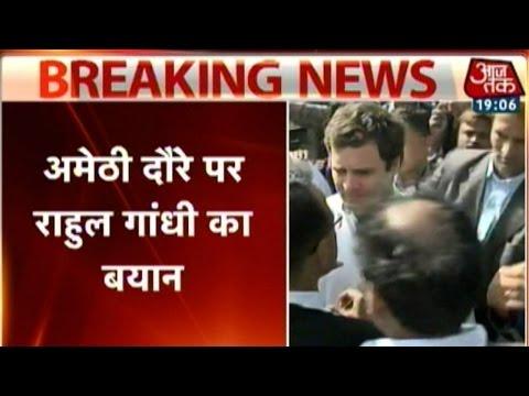 India 360: Rahul Gandhi attacks PM's Adarsh Gramin Yojana at Amethi