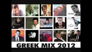 greek mix 2012
