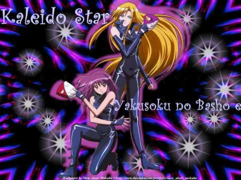 Kaleido Star Yakusoku no Basho e FULL VERSION