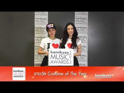 Clip KAMIKAZE Music Awards 2013 สาขา Costume of the year