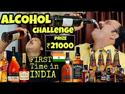 """""""ALCOHOL CHALLENGE"""" Prize- ₹21000, """"FIRST TIME IN INDIA"""""""