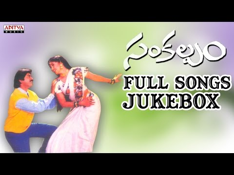 Sankalpam Telugu Movie Songs Jukebox Ii Jagapathi Babu video