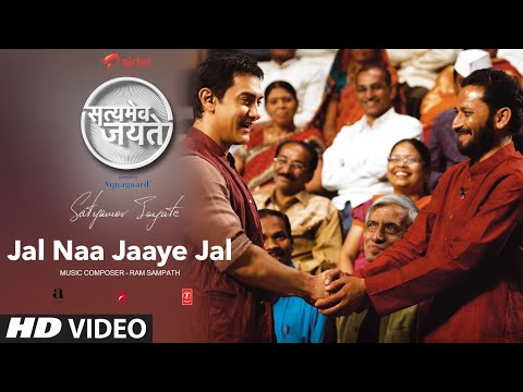 Jal Na Jaye Jal Full Song Aamir Khan   Satyamev Jayate