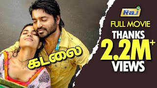 Kadalai Tamil Full Movie  Ma Ka Pa Anand  Aishwary