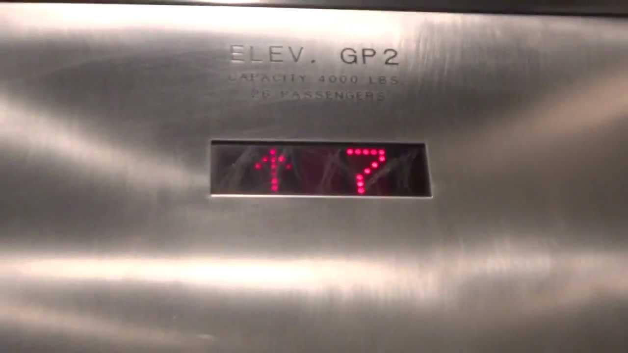New York Parking Elevator New York Parking Garage