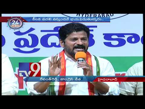 24 hours 24 News : Top Trending News - 17-09-2018 - TV9
