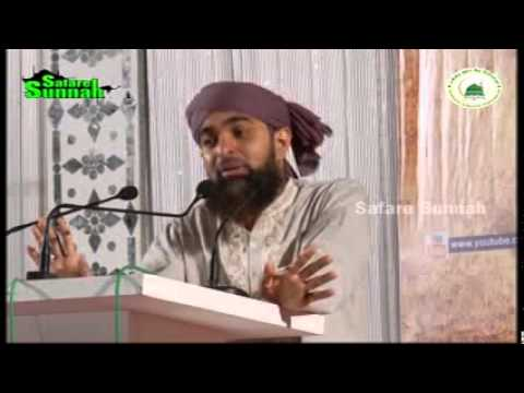 Difference Between Taqleed of Sunnis and of Wahabis - Risalah 2