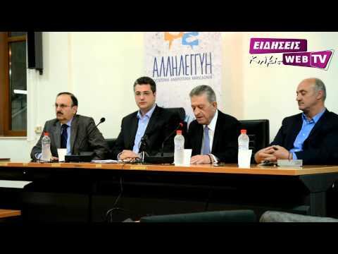 Παρουσίαση υποψηφιότητας Περικλή Κολότσιου - Eidisis.gr Web TV