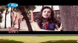 Bangla Eid Natok 2016 Promo   Tini Ar Ovinoy Korben Na   নাটক   তিনি আর অভিনয় করবেন না1